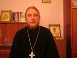 Священник Николай Каров - Биометрические паспорта и печать антихриста